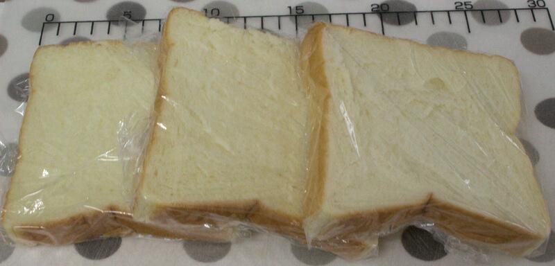 乃が美の食パンラップに包み冷凍保存する