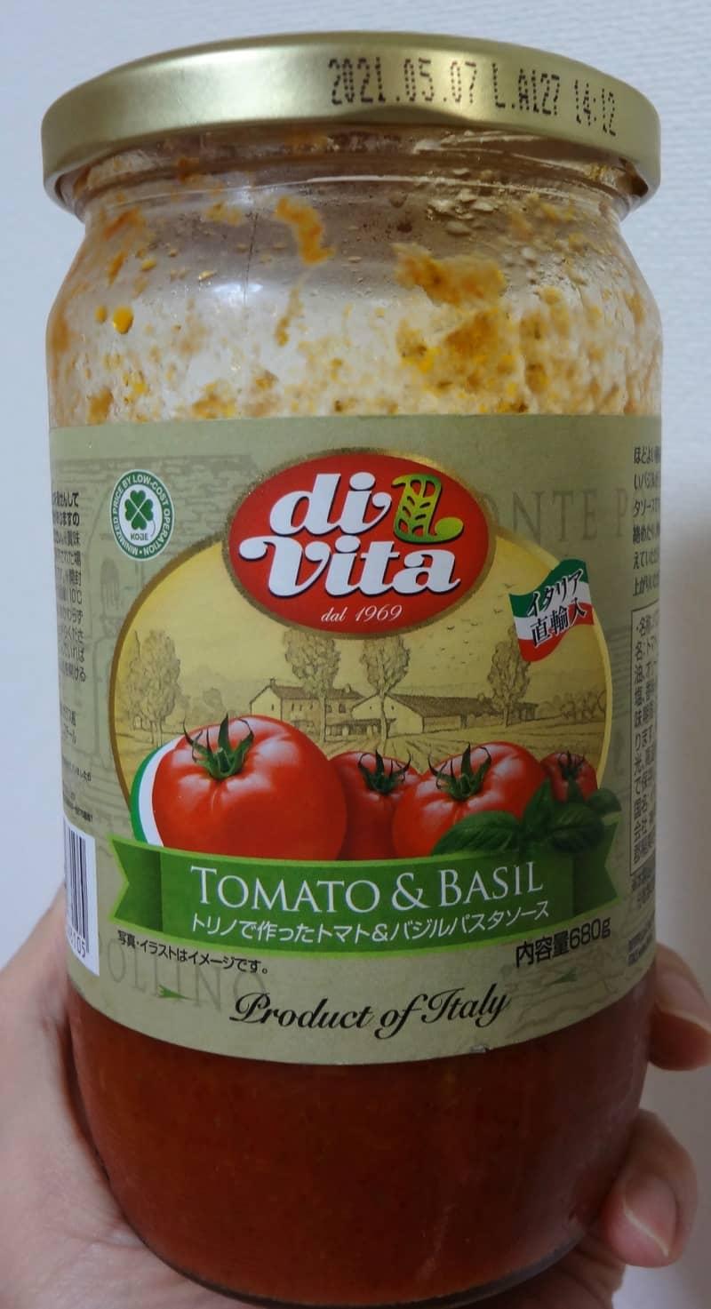トリノで作ったトマト&バジルパスタソース