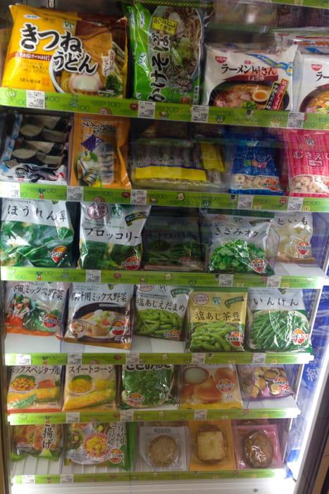 ローソンストア100 冷凍食品