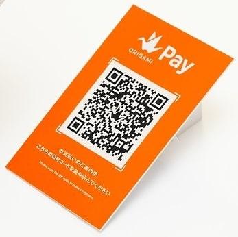 Origami Pay オリガミペイ ステッカー