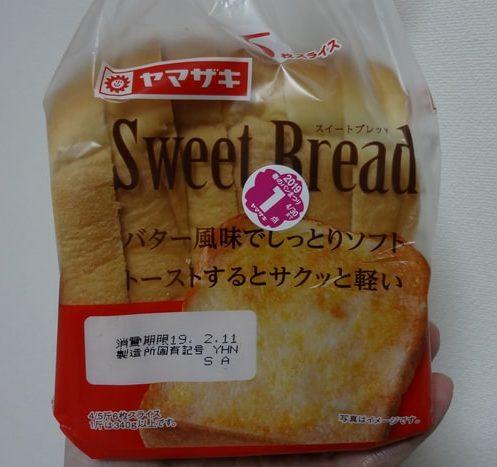 ヤマザキ Sweet Bread